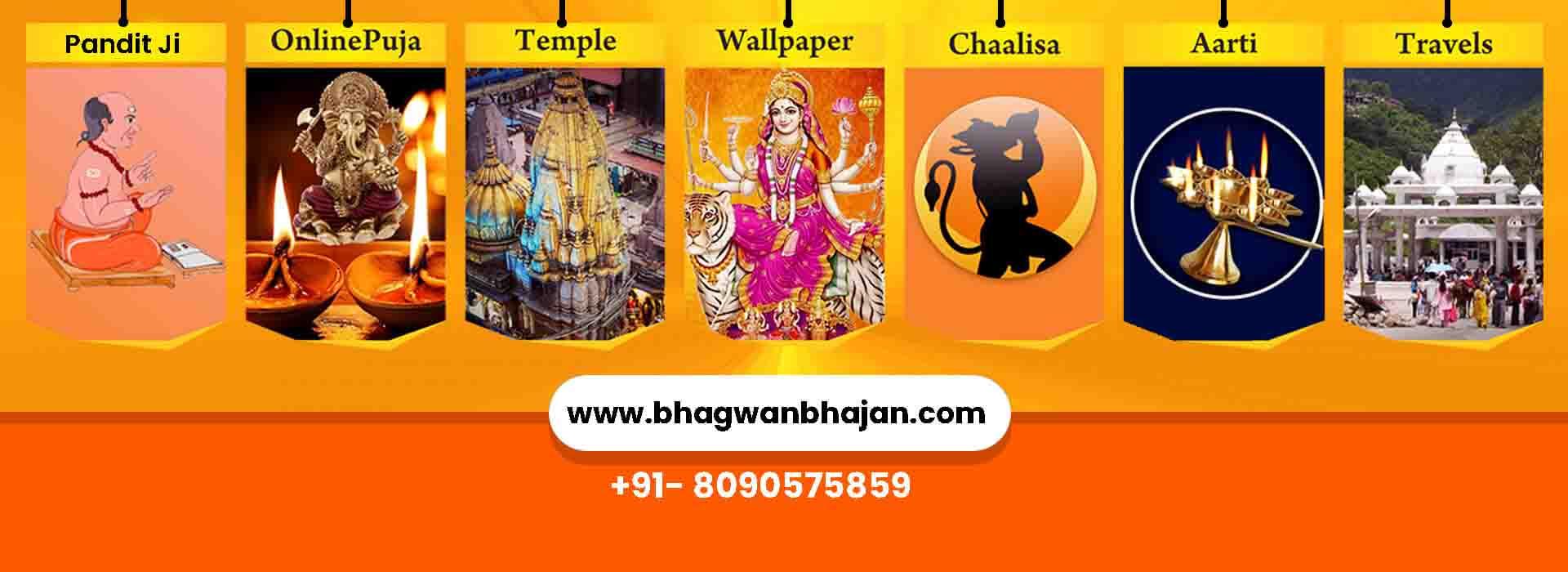 Book Online Puja, Spiritual Travel, Panditji Online on Bhagwanbhajan.com