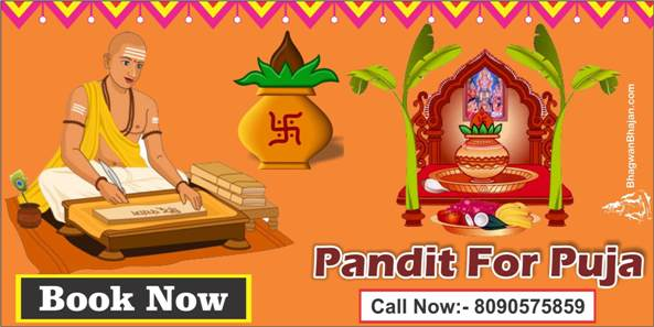 Book Panditji For Puja at Home Online on bhagwanbhajan.com