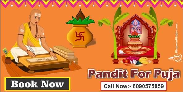 Book Panditji For Puja at Home Online on bhagwanbhajan.com