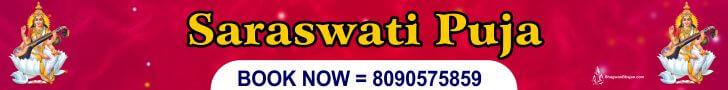 Book Saraswati Puja Online