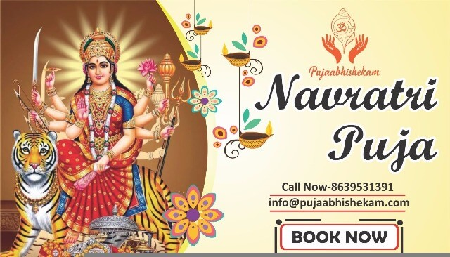 Online Paid Puja Services on Bhagwanbhajan.com