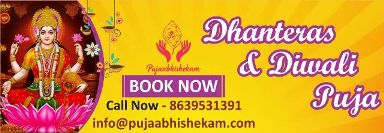 Online Paid Puja Services on Bhagwanbhajan.com