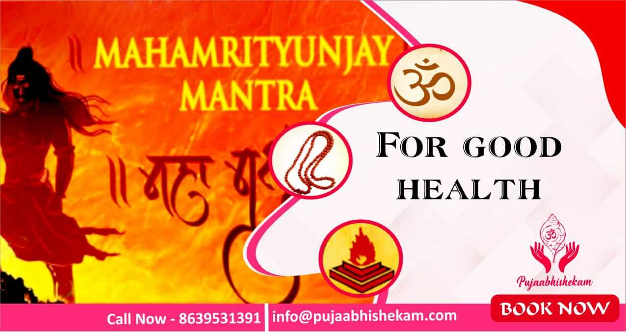 Book Mahamritunjay Mantra Puja for health Online on Bhagwanbhajan.com