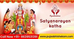 Book Satyanarayan Katha Online on Bhagwanbhajan.com