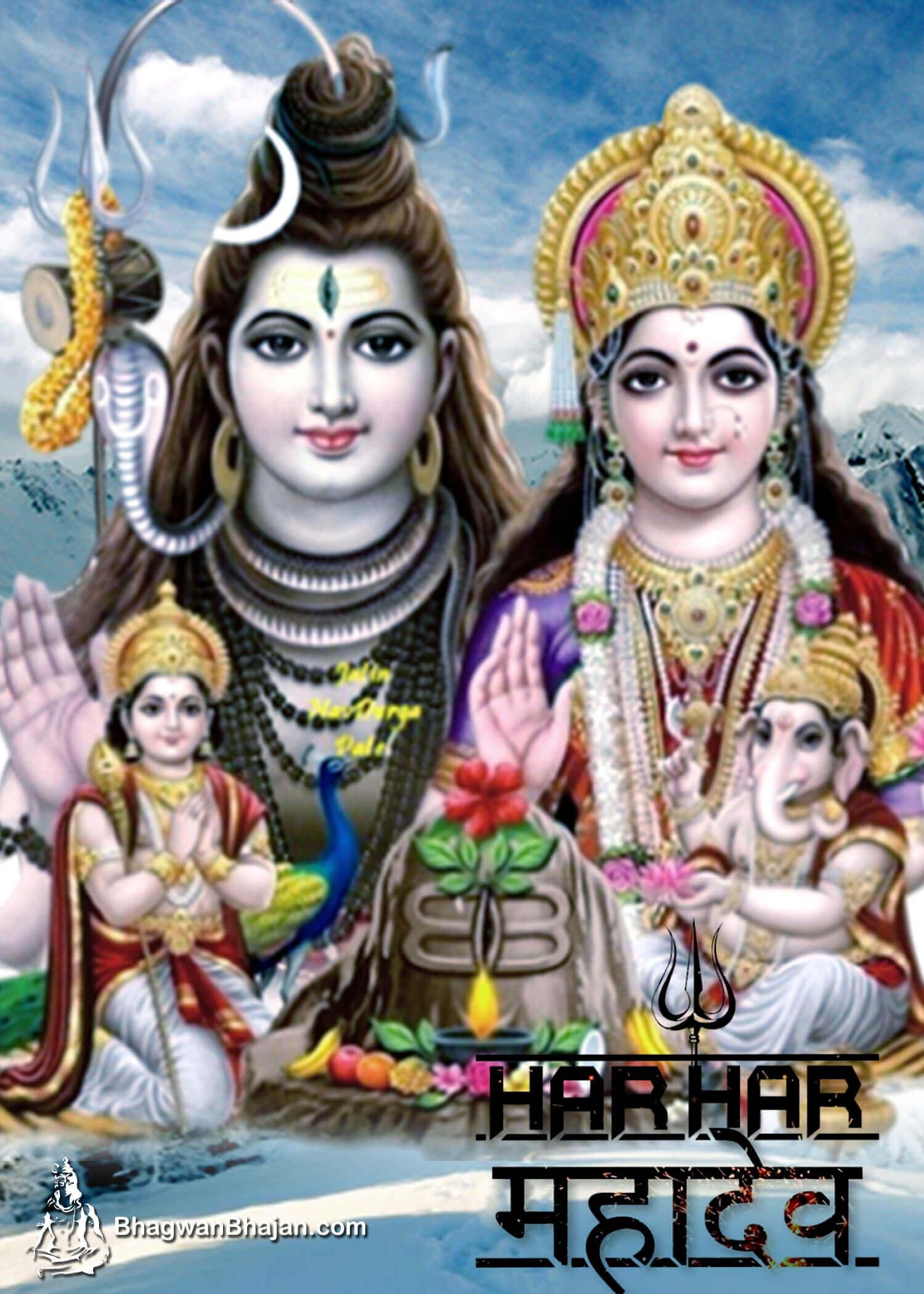 Shivratri Shiv hd wallpaper