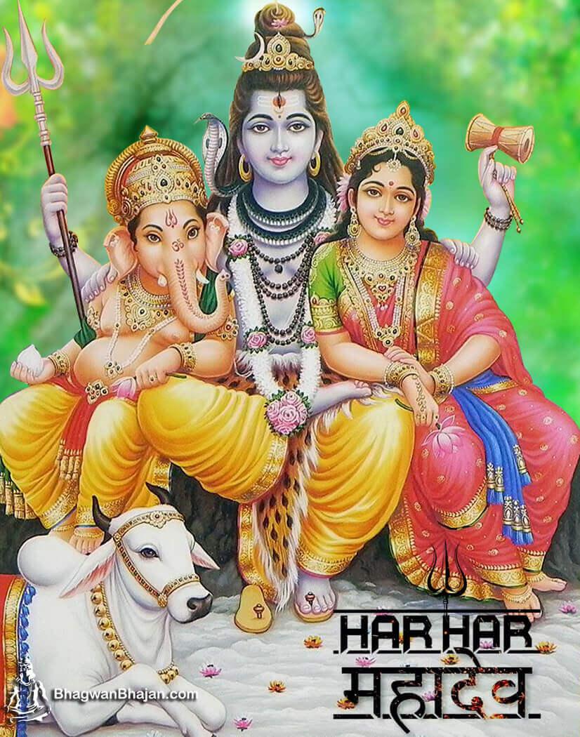 Bhagwan Shiv Shivling Hd Image & wallpaper