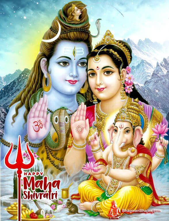shivratri hd images & wallpaper