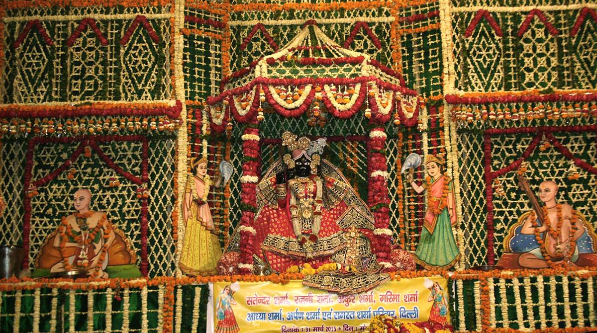 Bhagwan Vishnu Bankey Bihari Vrindavan