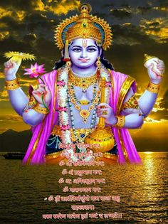 Bhagwan vishnu hd wallpaper 15