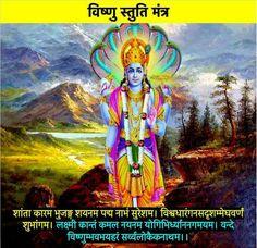 Bhagwan vishnu hd wallpaper 9