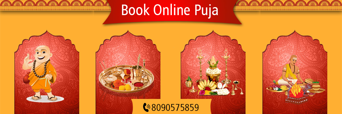 Book Hindu God PUja Online on Bhagwanbhajan.com