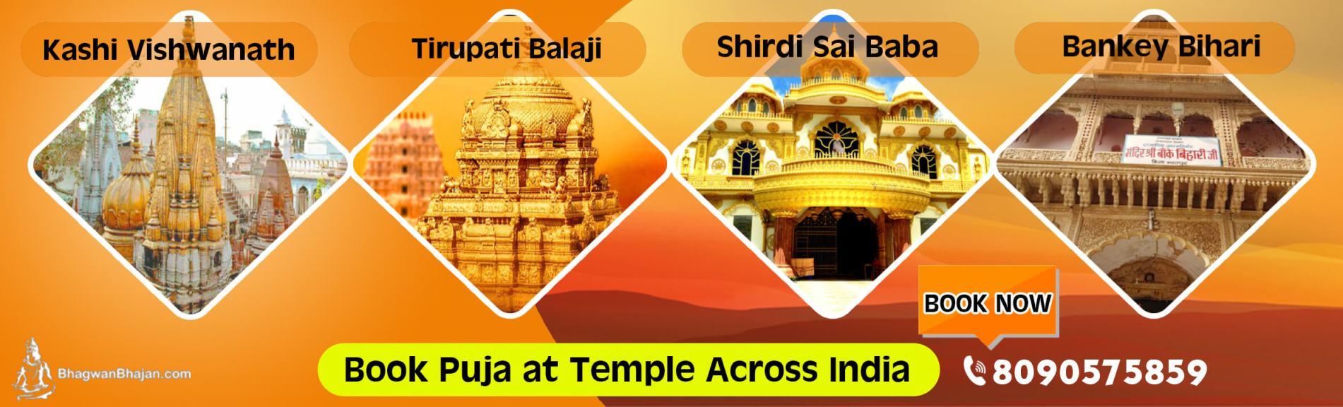 Book Puja Temple Across India Online on bhagwanbhajan