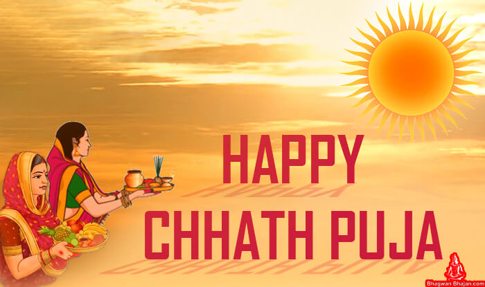 Download Free HD Wallpapers of chhath puja | Dala Chhath Wallpapers | Chhath HD Images