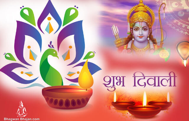 best colorfull happy diwali god shree ram
