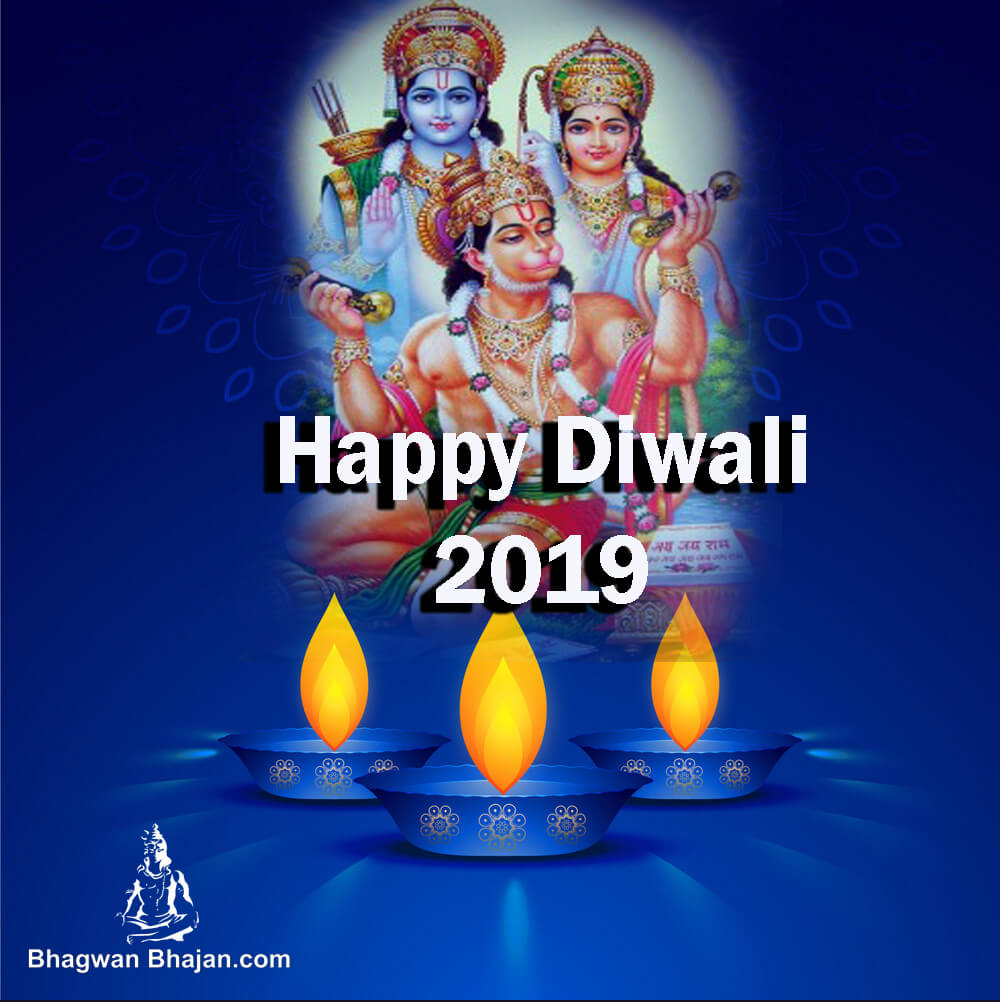 celebrate a happy diwali god shree ram