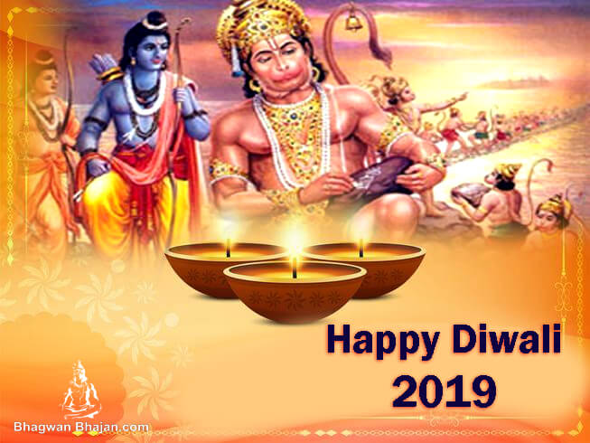 diwali is the festival of joy and pray god shree ram