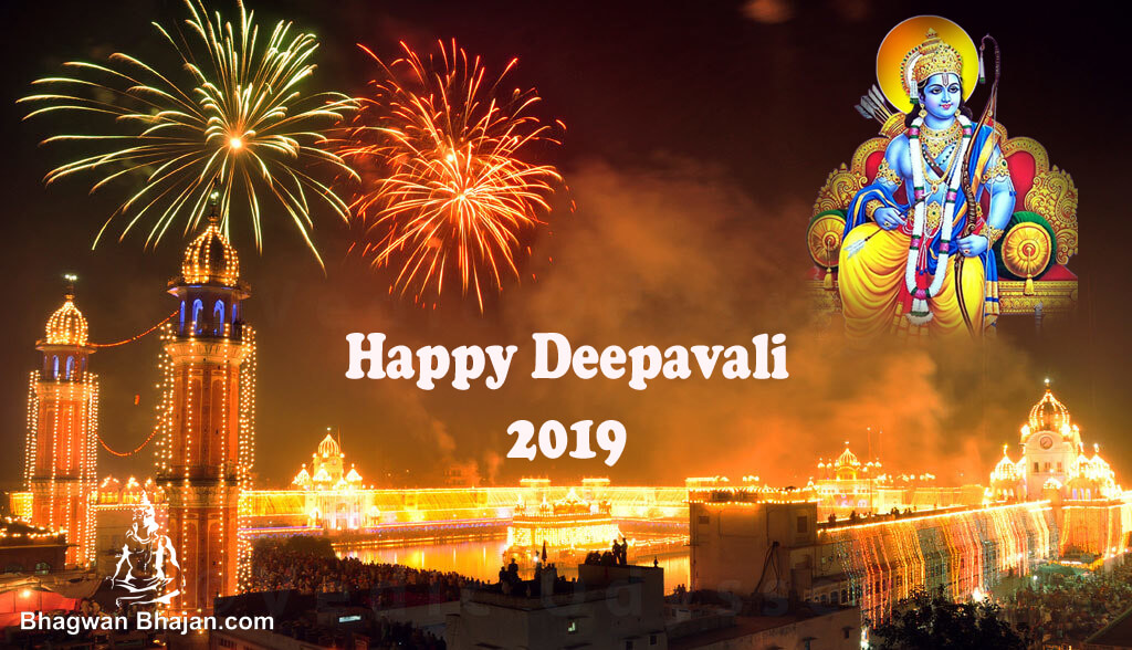 best wishes to you for a diwali