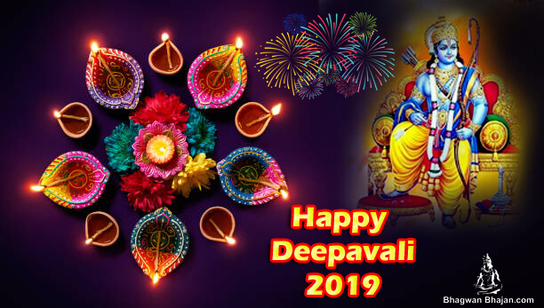 happy diwali best wishes shree ram ji wallpapers