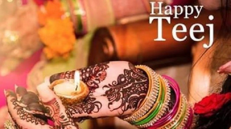 Teej cover picture