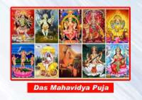 Book Dus Mahavidya Puja online on bhagwabhajan.com
