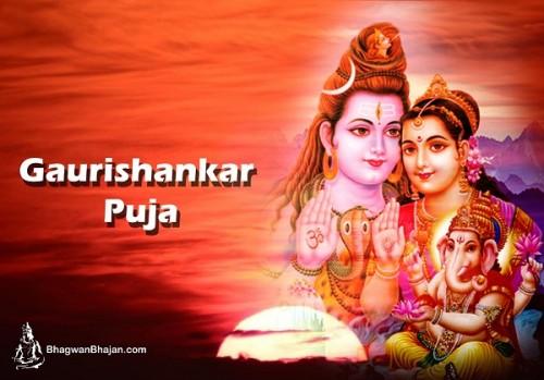 Gauri Shankar Puja