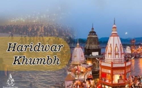 Book Haridwar Khumbh: An Auspicious Pilgrimage online on bhagwabhajan.com