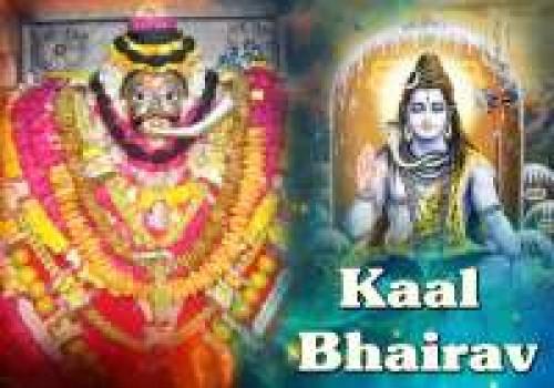 Book Kaal Bhaiarav Puja online on bhagwabhajan.com