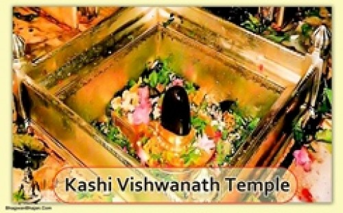 Book Kashi Vishwanth Temple online on bhagwabhajan.com