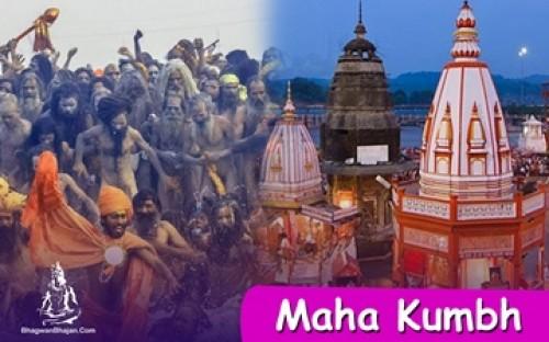 Book Maha Kumbh online on bhagwabhajan.com