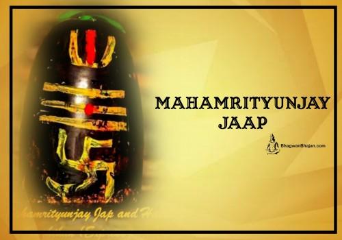Book Maha Mritunjay Jaap online on bhagwabhajan.com