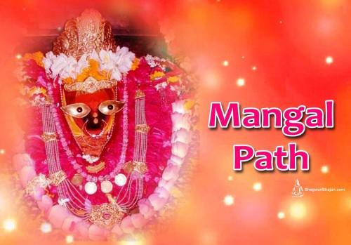 Mangal Path