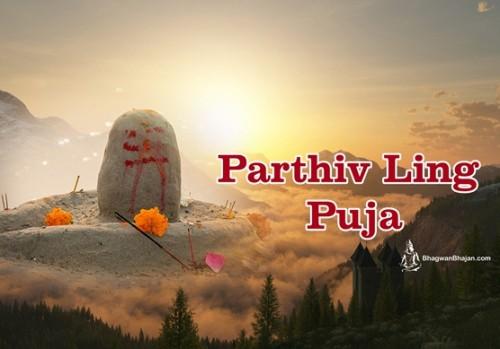 Book Parthiv Shivling online on bhagwabhajan.com