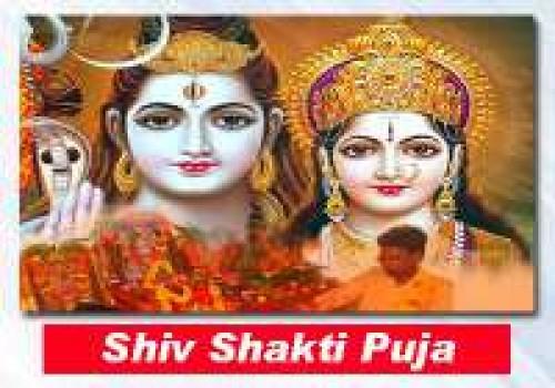 Book Shiv Shakti Puja online on bhagwabhajan.com