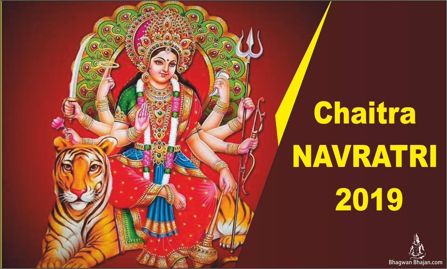 maa durga-chaitra navratri wallpaper