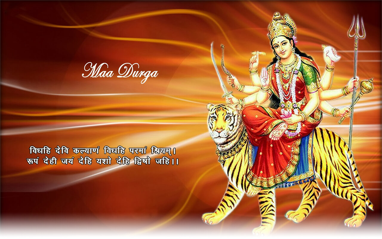 Maa Durga cover picture
