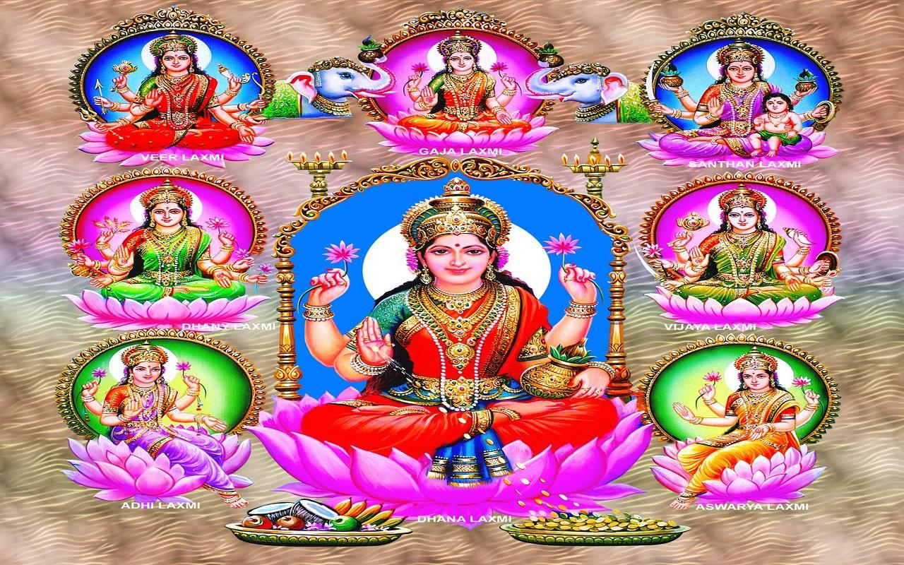 Maa Laxmi Lakshmi Hd Wallpapers Maa Laxmi Images Maa Laxmi Photo Download