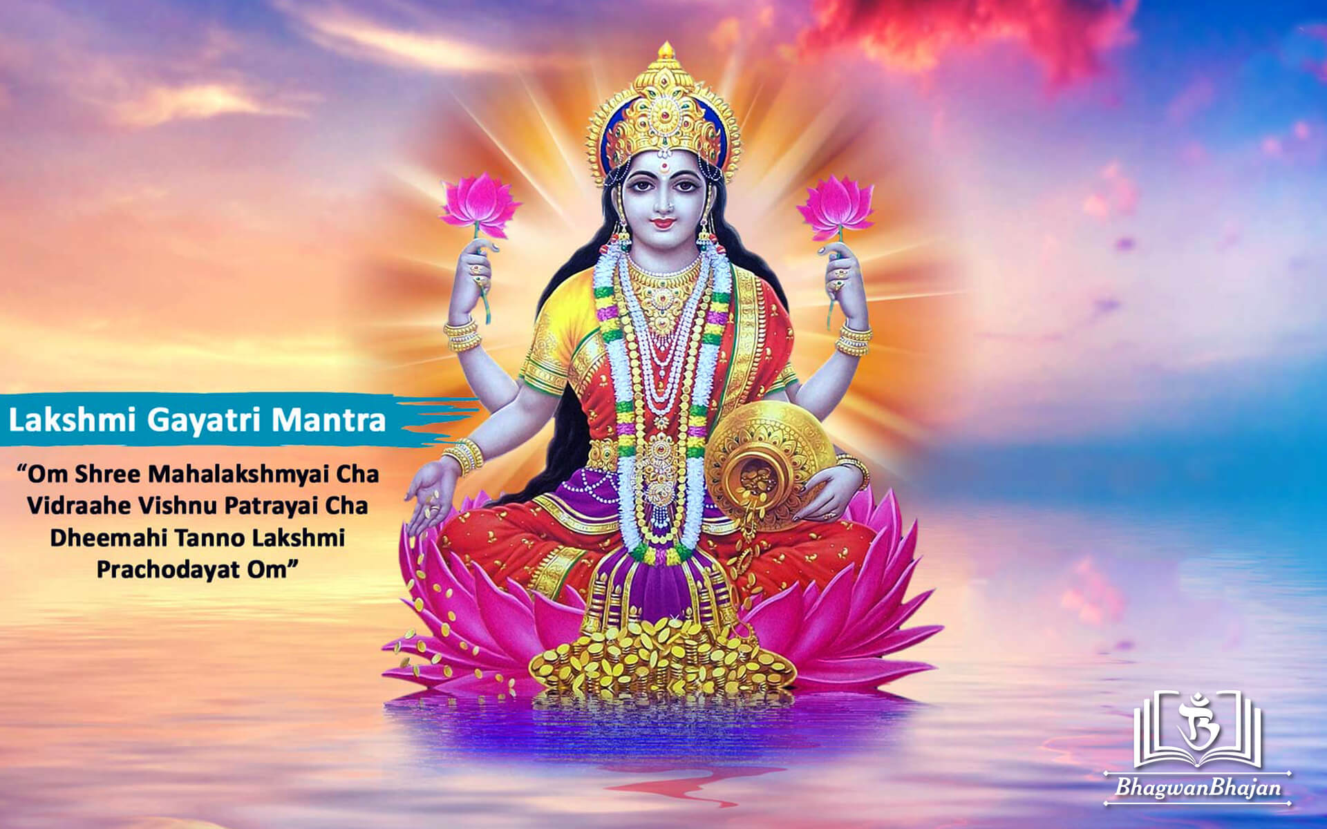 laxmi mata gayatri mantra wallpaper