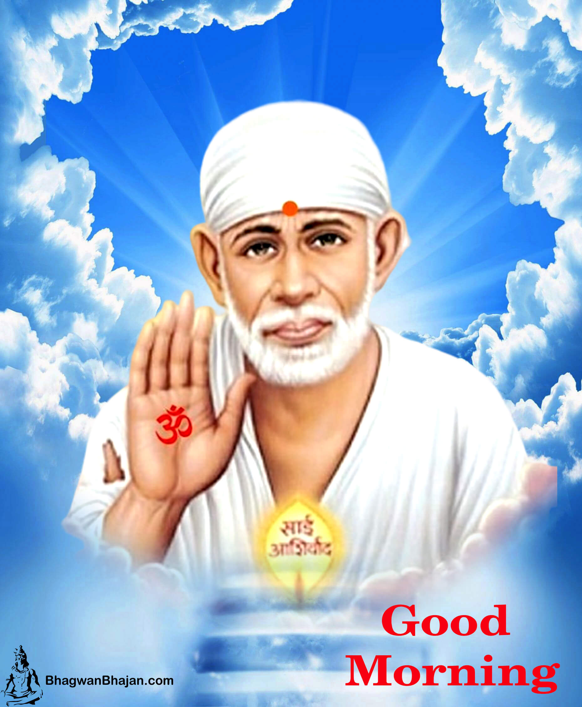 Bhagwan Sai Baba Good Morining Wishes