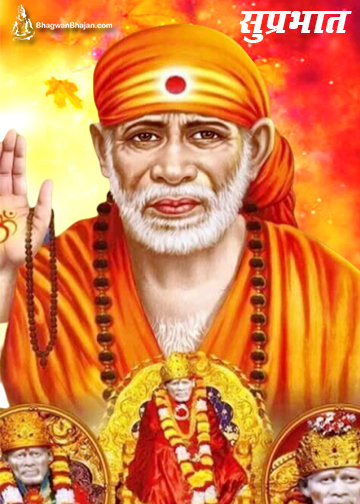 Bhagwan Shirdi Sai Baba Good Mornong Hd Image