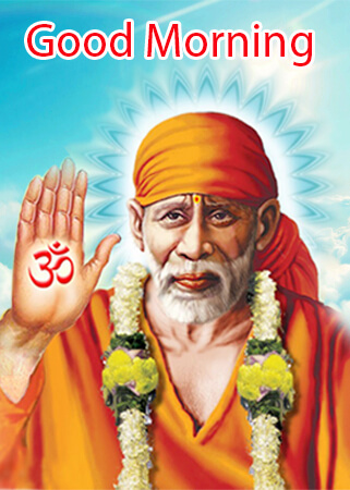 God Bless God Morning Shirdi Saibab Wishes