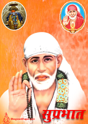 Great Collection Guruwar Good Morning Sai Baba Images