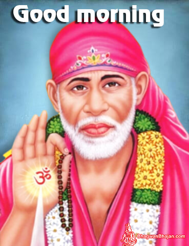 Guruvaar Saibaba Blessing Good Morning Wishes