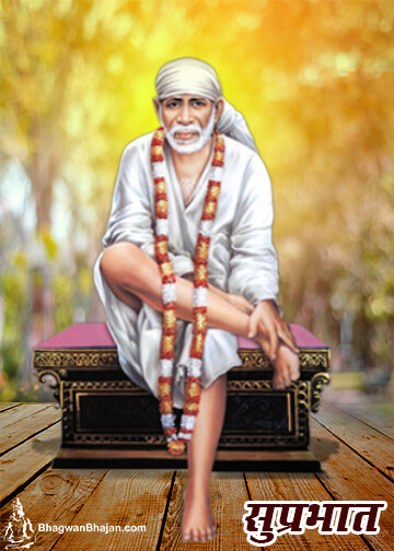 Happy Guruwar Good Morning Sai Baba Images