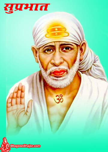 Morning Wishes Hd Image Of Sai Baba