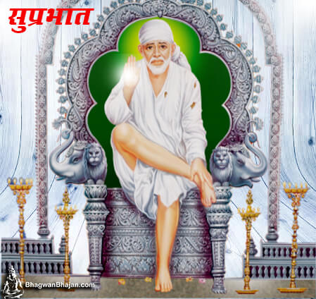 Om Sai Ram Happy Guruvar Wishes Image