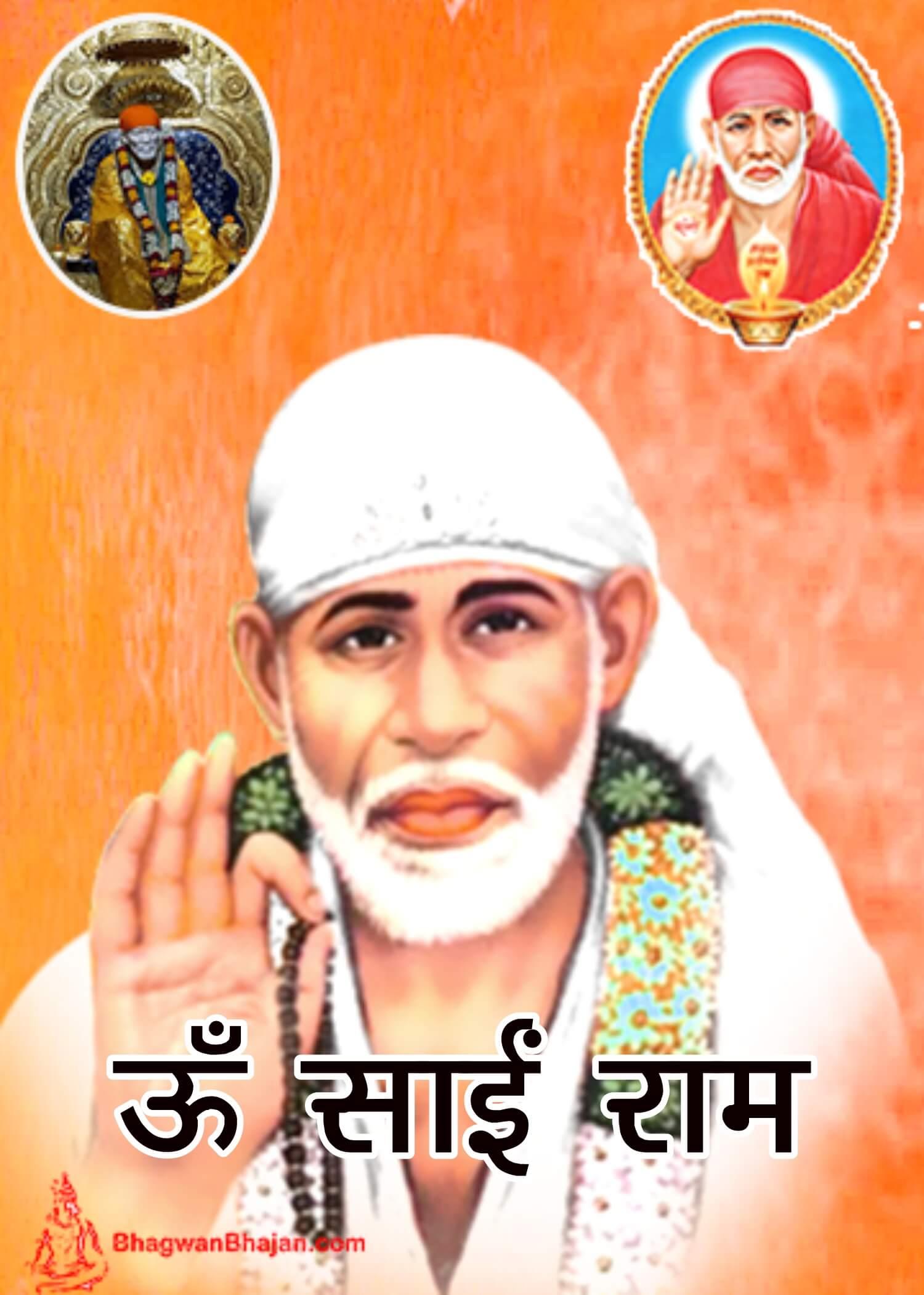 Bhagwan Sai Ram Whatsapp Status Wallpaper And Images