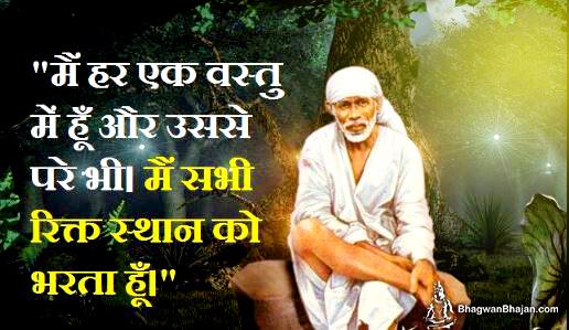 Om Sai Baba Whatsapp Images Free Status Download