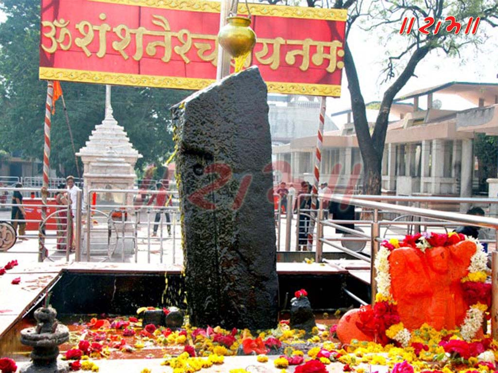 Shani Shingnapur Temple | शनि देव शिन्ग्नापुर मंदिर