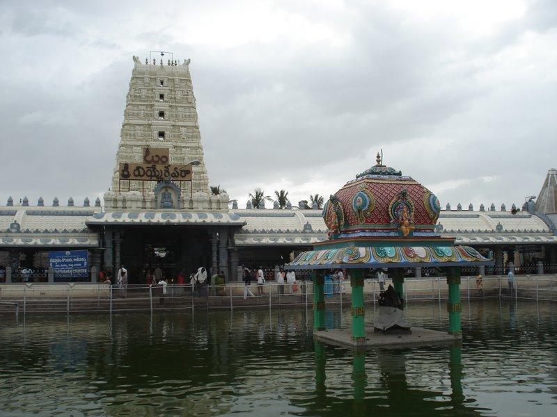 Kanipakam Vinayaka Temple, Chittoor