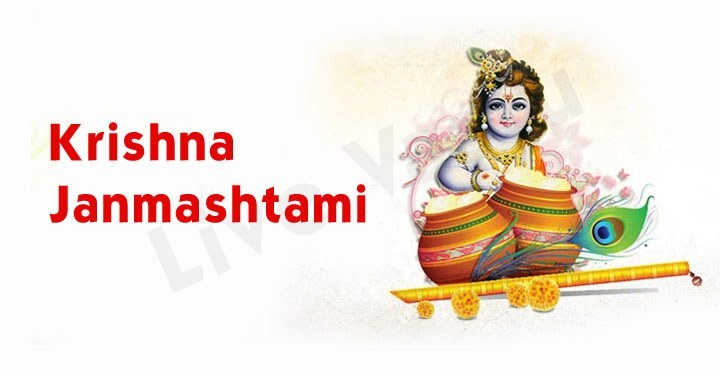 bhagwan shri krishna janmashtami images